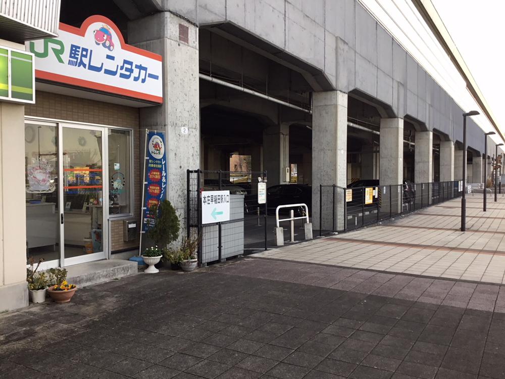 新潟 駅 レンタカー