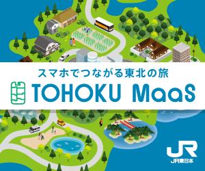 TOHOKU MaaS
